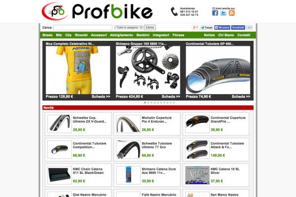 schermata_prof_bike_little